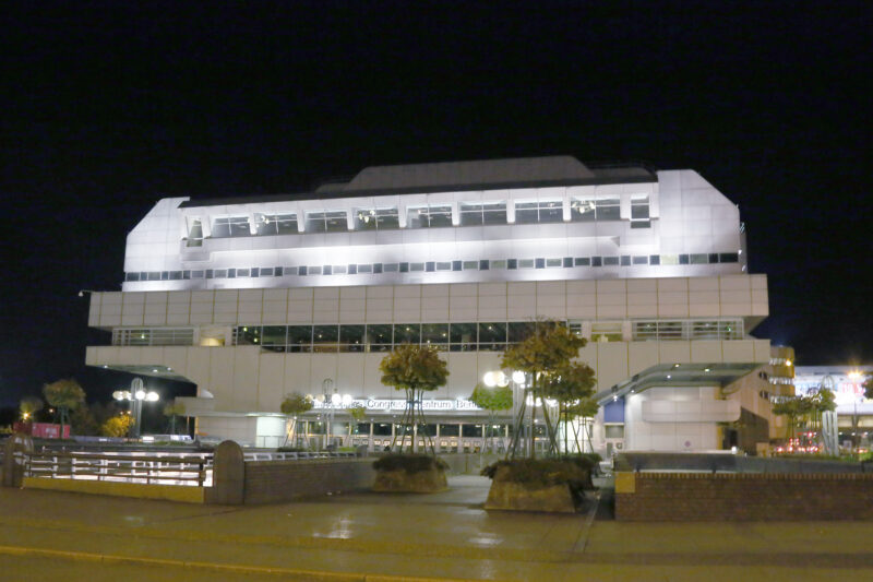 ICC Berlin by Night