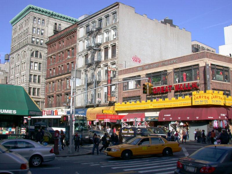 Canal Street Broadway, New York